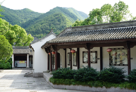 prodigy: Former residence of Wang Xizhi Editorial