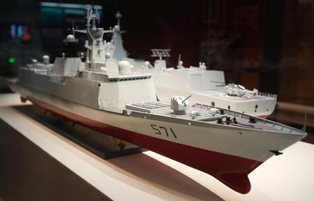 escort: 571 Yuncheng missile escort