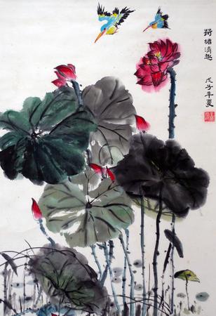 연꽃 연못 그림