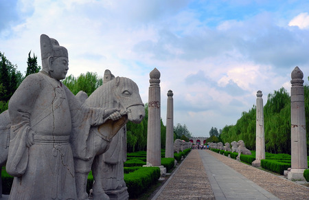 The Ming Tombs of Shinto
