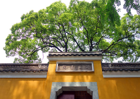 surname: Exterior view of an chinese ancient architectural building