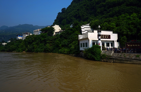 yichang: Xiling gorge Wharf