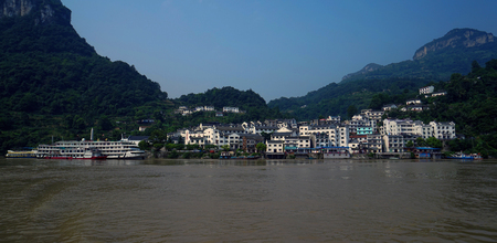 yichang: Three Gorges Township