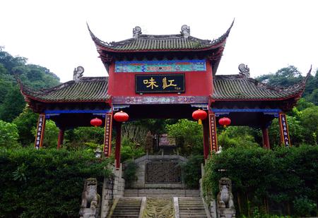 Jiang Wei Memorial Cemetery Editorial