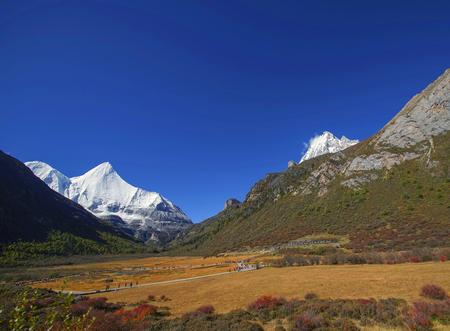 aden: Yang Maiyong mountain