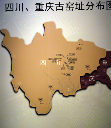 The distribution map of the ancient kiln in Sichuan Editorial