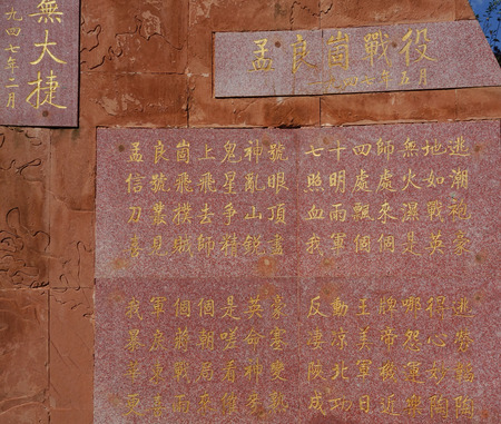 Chen Yi Poems Editorial