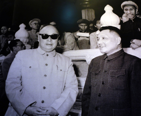 deng xiaoping: Chen Yi and Deng Xiaoping Editorial