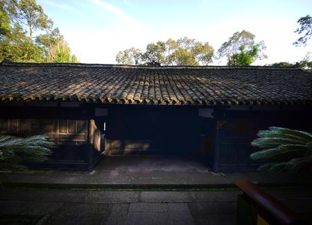 residence: Former residence of Chen Yi