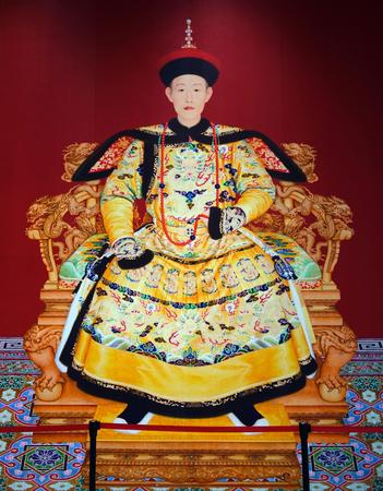 Qian Long Emperor