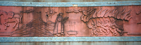 culture: Yishala culture wall art