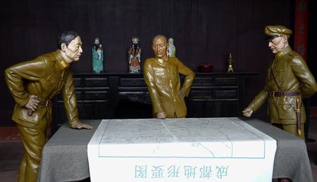 liu: Statue of Liu Wenhui Editorial