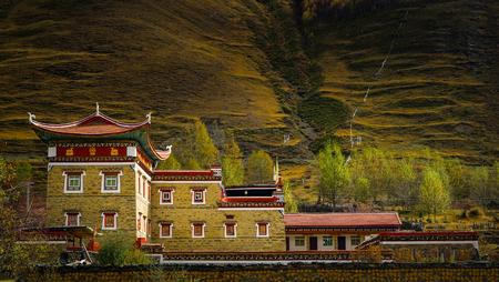 residence: Tibetan residence Editorial