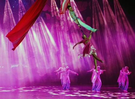 trapeze: Trapeze