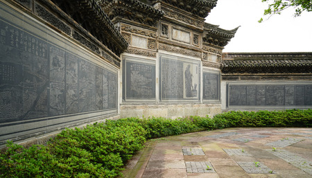 song dynasty: The Southern Song Dynasty Stone Park
