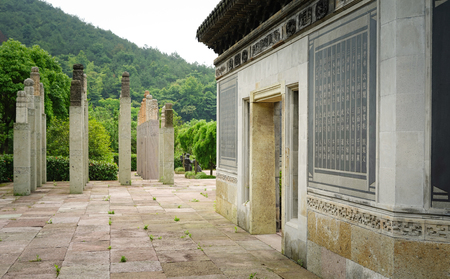 The Southern Song Dynasty Stone Park