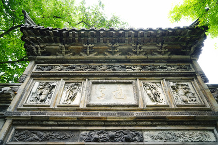 stone arch: Southern Song Dynasty Stone arch Editorial