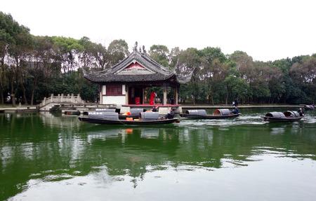 Lake Shexi