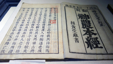 ming: Ming dynasty ancient book