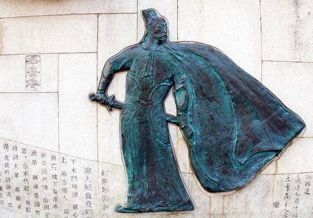 Celebrity statue