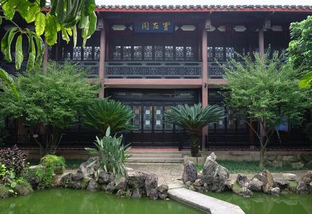 residence: Lin Zexu former residence Editorial