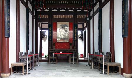 residence: Lin Juemin residence