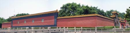Nanjing Chaotiangong Editorial