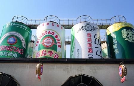 칭다오 맥주