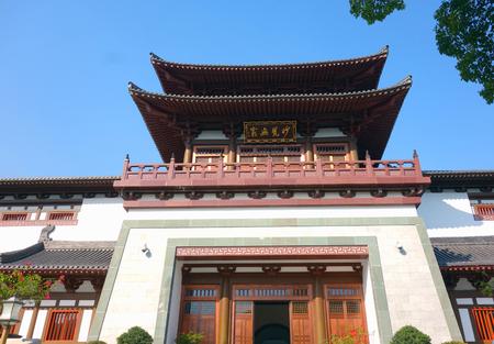 Mount Putuo Buddhist Museum
