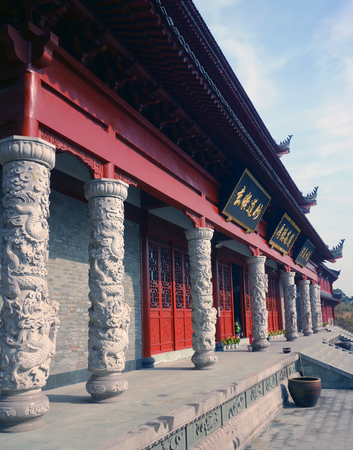 ling: Ling Feng Temple Editorial