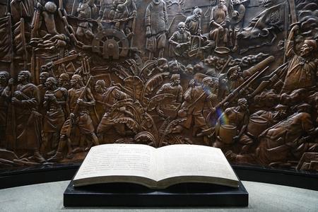 Opium War wall