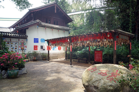 residence: Naxi residence
