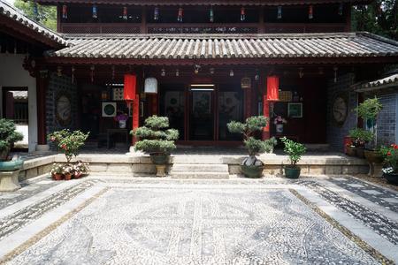 Naxi residence