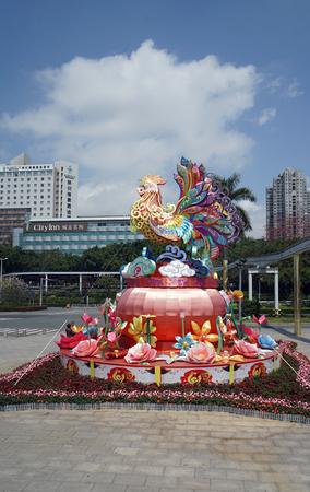 splendid: Splendid China