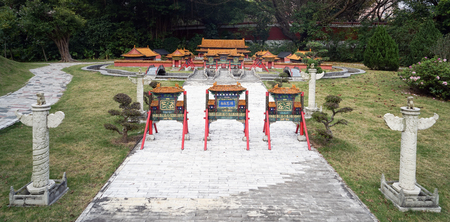 An Gong Palace in China Folk Culture Villages