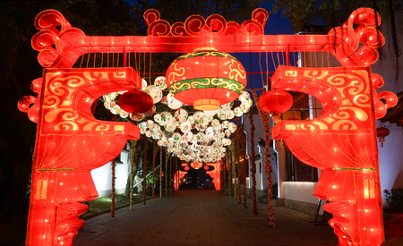 Scenic entrance lantern in China Folk Culture Villages