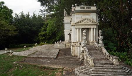 schloss schoenbrunn: Schloss Schoenbrunn. Editorial