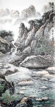 Liu Zongyuan 여행 잉크 그림
