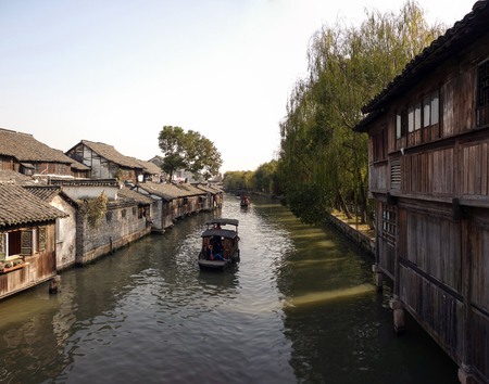 reaches: Wuzhen rivers and lakes