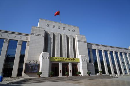 Gansu Provincial Museum exterior landscape view