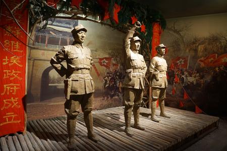 The Soviet government established Fort Liyuan