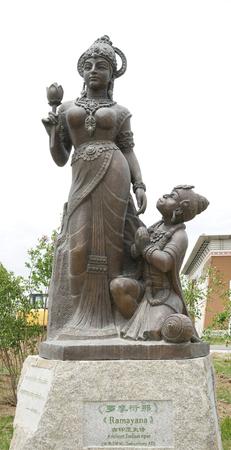 Ancient India epic