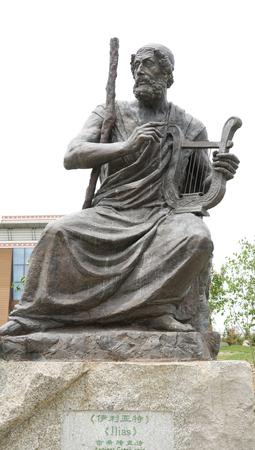 Ancient Greek epic Editorial