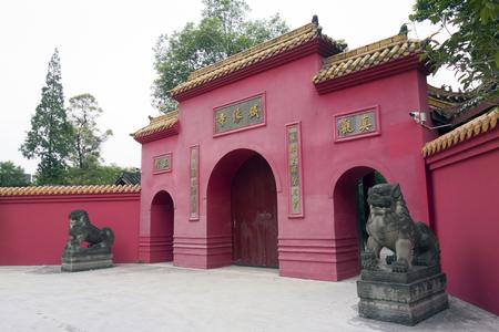 tie xiang temple 版權商用圖片 - 90351833