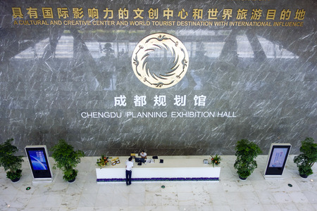Chengdu Planning Museum interior view Editorial