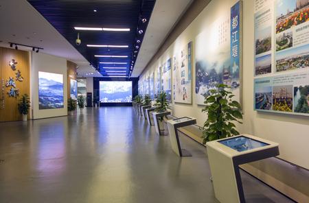 Interior decoration of planning hall
