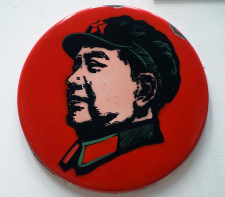 Chairman Mao Badge Editorial