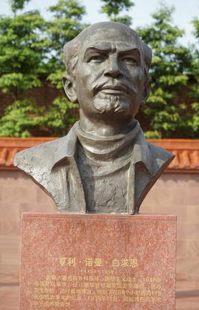 Bethune statues at jianchuan museum