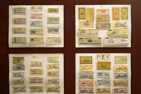 Ancient food stamp samples in Zhejiang Museum