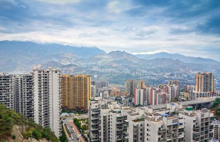 Panzhihua bingcaogang building 스톡 콘텐츠